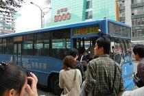 111203_1215_bus.jpg